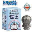 ドラえもん 南部鉄玉 日本製 鉄分補給 鉄玉子 鉄たまご 鉄分不足 キッチン キャラクター グッズ