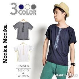 Tシャツ 半袖 クルーネック Uネック 日本製 ペイズリー柄 ドット柄 ネクタイ 半袖tシャツ メンズ バイカラー オシャレ ブランド ネコポス対応