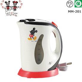 送料無料 ディズニー ミッキーマウス 電気ケトル 0.6L MM-201 生活家電 キッチン家電 ポット キャラクター ディズニー グッズ (メーカー直送、代金引き不可)