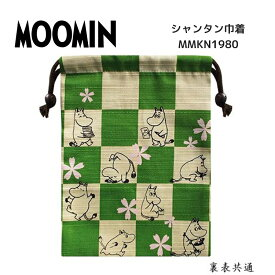 ムーミン 巾着 日本製 ムーミン格子 コットン シャンタン巾着 ポーチ コップ袋 小物入れ 巾着袋 かわいい お土産 ギフト キャラクター グッズ