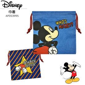ディズニー 巾着袋 ランチ袋 巾着 コットン 小物入れ お弁当グッズ 通園 通学 新学期 ミッキーマウス 星 かわいい キャラクター グッズ