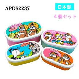"""チップ&デール (APDS2237)ディズニー"""" 4Pランチボックス お弁当グッズ お弁当箱"""