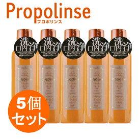 プロポリンス 洗口液 600ml×5本入/Propolinse マウスウォッシュ
