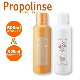 Propolins 600 ml & Pro pollins dental whitening 600 ml (range 1 set) propolis compound mouthwash rinsing mouth liquid / liquid oyasumi
