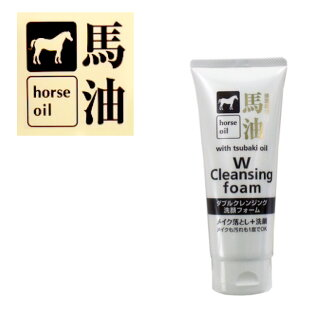 Horse oil double clanging cleansing form 130 g horse oil cleansing foam makeup cleansing wash