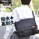 メッセンジャーバッグ 防水 swisswin スイスウィン ビジネスバッグ 撥水加工 大容量 ショルダーバッグ 防水メッセンジ…