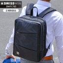 SWISSWIN ビジネスリュック ビジネスバッグ メンズ 軽量 15L 撥水加工 リュックサック...