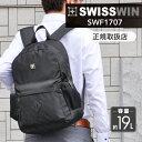 SWISSWIN スイスウィン リュック 超軽量 19L リュックサック バックパック 撥水加工 ...