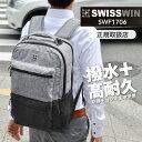 swisswin リュック メンズ 軽量 大容量 23L リュックサック バックパック 撥水加工 通...