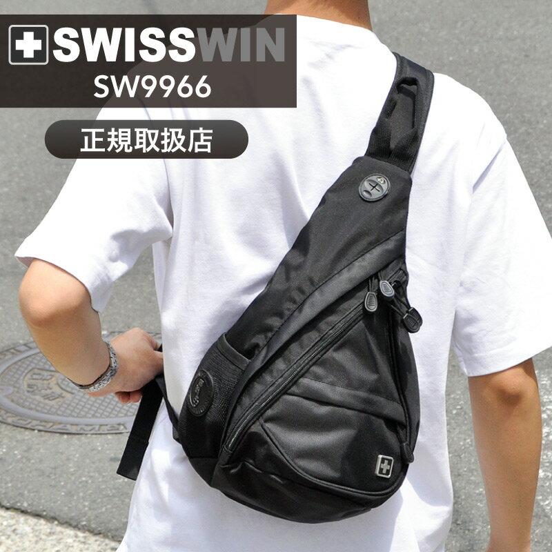 SWISSWIN スイスウィン ボディバッグ 撥水 8L ボディバッグ メンズ ワンショルダー おしゃれ 防水バッグ 斜めがけバッグ アウトドア 送料無料