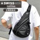 SWISSWIN スイスウィン ボディバッグ 撥水 8L ボディバッグ メンズ ワンショルダー おしゃれ 防水バッグ 斜めがけバッ…