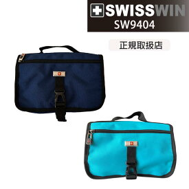 swisswin スイスウィン トラベルポーチ 収納ポーチ ウォッシュバッグ バッグインバッグ コスメポーチ 旅行ポーチ 小物収納バッグ