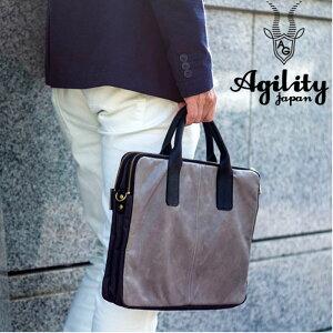 AGILITYaffaアジリティアファ日本製ペガーズバッグペガースビジネスビジネスミニビジネスバッグブリーフケースビジネストートPCバッグ小型軽量馬革本革メンズ手作り