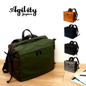 AGILITY affa アジリティ アファ 日本製 本革 B4サイズ対応 大容量 横型 リュックサック 軽量 ビジネスリュック リュックバッグ バックパック メンズ 旅行
