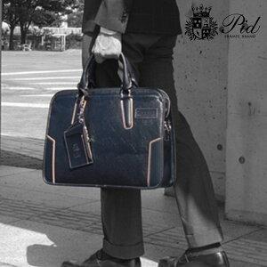 ピーアイディP.I.DビジネスバッグビジネストートブリーフケースPCバッグ多収納通勤通学就活メンズ男性ショルダーベルト付