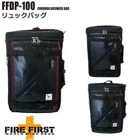 7614fc4bfaba FIRE FIRST リュックバッグ ビジネスバッグ ショルダーバッグ 3WAYビジネスバッグ リュックサック バックパック カジュアル