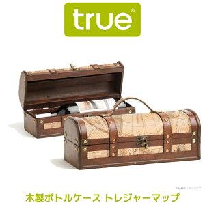 trueトゥルー正規品木製ボトルケーストレジャーマップワインバッグワインケース木ワインケース丈夫なワインバッグワイン用