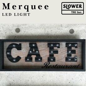 LINE限定クーポン配布中! マーキーライト カフェ MERQUEE LIGHT CAFE LEDライト 木製 置き型 壁掛け アルファベット CAFE sign カフェサイン インテリア 英字 プレゼント 贈り物 床置照明 レストラン 看板