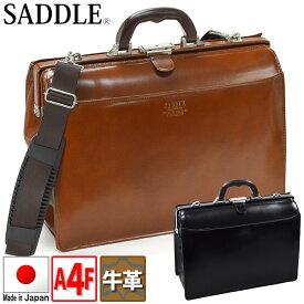 af9bfeea0c27 口枠ダレスバッグ 本革 牛革 日本製 ビジネスバッグ 天然木手 A4 豊岡