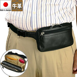 2点ご購入で10%OFF! ウエストポーチ メンズ 牛革 レザー 日本製 薄型 ウエストバッグ クラッチバッグ 男性用 ビジネス 出張 ブラック 黒 父の日 プレゼント