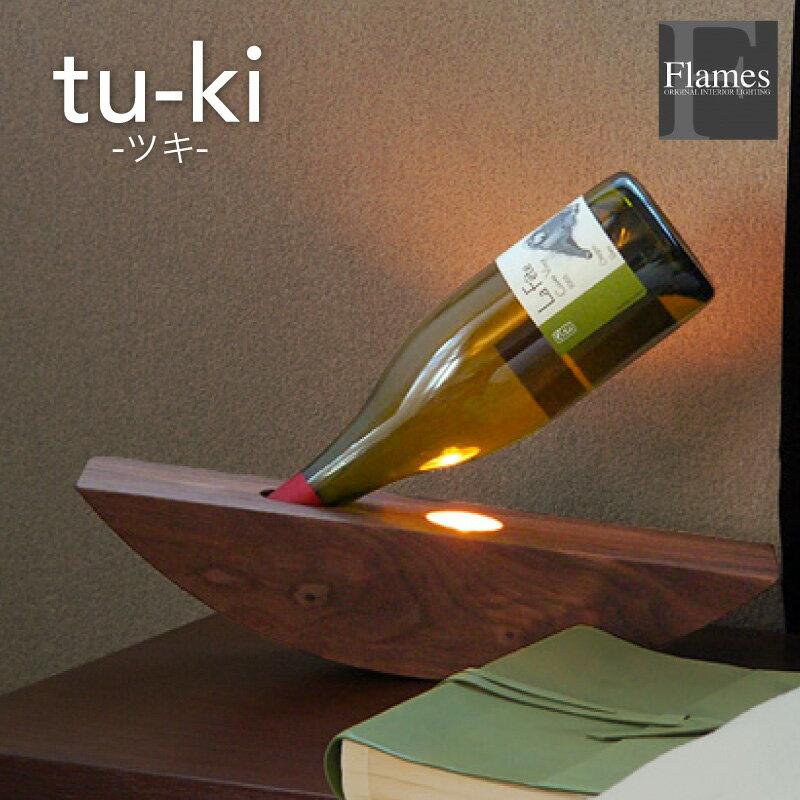 デスクライト LED電球 テーブルスタンド ライト 北欧 照明器具 木製 フレイムスツキ 電球付(メーカー直送・代金引不可)