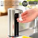EKO センサーポンプ アロマソープディスペンサー 泡ソープor液体ソープ 液体洗剤 自動ディスペンサー ハンドソープ 洗…