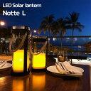 王様のブランチ LEDランタン ソーラーライト ランタン Lサイズ LED 自動点灯 室内 屋外 ゆらゆら おしゃれ アウトドア キャンプ テラス イベントlux di classe ルクス ディクラッセ