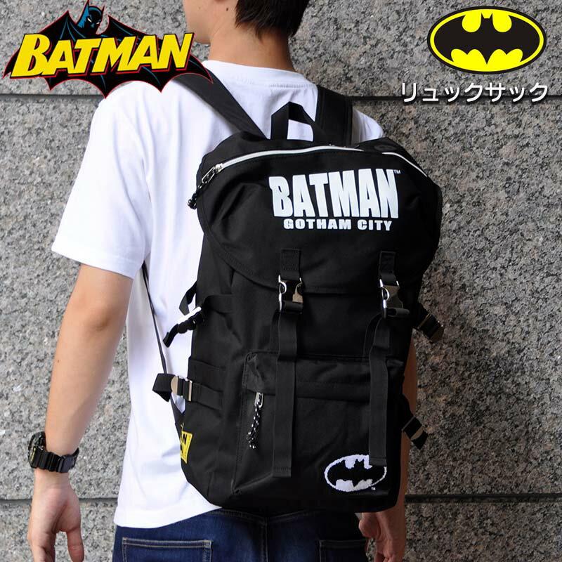 バットマン リュック マウンテン リュックサック デイパック バックパック バッグ 通学 通学リュック 高校生 大容量 メンズ おしゃれ かわいい プレゼント かばん バッグ キャラクター BATMAN グッズ ブラック
