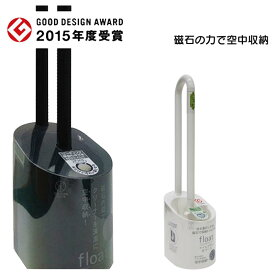 フロートトイレクリーナー ケース付 トイレブラシ ポット セット トイレ用品