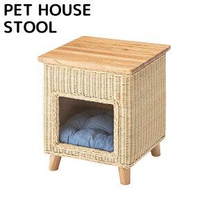 ペットハウススツール スツール テーブル 椅子 クッション付き くつろぐ 犬 猫 玄関 インテリア かわいい おしゃれ 東谷