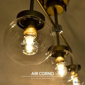 シーリングライト3灯8畳手吹きおしゃれガラスセードLED対応セピア北欧リビングダイニングクラシックスタイル西海岸モダンアンティークデザインゴールドaircorno