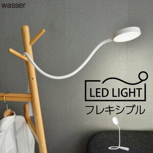LINE限定クーポン配布中!デスクライト LED 充電式 平面発光 フレキシブルアーム 充電式ライト コードレス 読書灯 自立スタンド スタンドライト ネックライト くねくね曲げる 巻けるライト 在