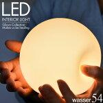 LEDランプ充電式テーブルランプシリコン球形丸型アウトドアキャンプベッドサイド卓上寝室子供部屋照明授乳灯常夜灯玄関おしゃれ