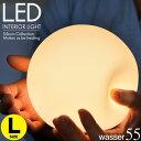 P10倍!テーブルライト 調光 大 丸型 マシュマロライト ボールライト 授乳ライト シリコン LED 卓上ライト 間接照明 …