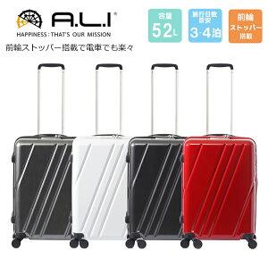 スーツケース 52L Mサイズ ダイヤル式 TSAロック搭載 ポリカーボネイト100% YKK社製 ファスナー式 ダブルホイールキャスター おしゃれ 旅行鞄 海外旅行 出張 キャリーバッグ キャリーケース ALI