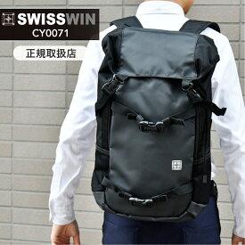 SWISSWIN バックパック ビジネスリュック リュックバッグ 通学 リュックサック 通勤 旅行 出張 デイパック A4サイズ 軽量 男女兼用 PCバッグ スイスウィン ブラック
