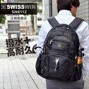 swisswin リュック swisswin 大容量 38L リュックサック バックパック 撥水加工 通学...