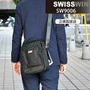 SWISSWIN スイスウィン ショルダーバッグ メンズ 斜めがけ 軽量 ビジネスバッグ 出張 斜めがけバッグ メッセンジャーバッグ メンズ おしゃれ 通勤 鞄 防水 swisswin