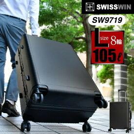 スーツケース lサイズ キャリーケース キャリーバッグ 大容量 swisswin スイスウィン 105L Lサイズ 軽量 トラベルバッグ PC 旅行 ビジネス 出張 丈夫 ブラック