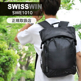 SWISSWIN スイスウィン リュック swisswin 軽量 17L リュックサック バックパック 口折れリュック 撥水加工 通学リュック リュック 登山 旅行 通勤用 アウトドア 通学 おしゃれ デイパック メンズ 出張 ブラック 送料無料