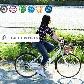 CITROEN シトロエン 自転車 折りたたみ式自転車 26インチ 6段変速 LEDライト付き カゴ付 軽量 フレーム2重ロック 通勤 通学 男女兼用 メンズ レディース ホワイト MG-CTN266G