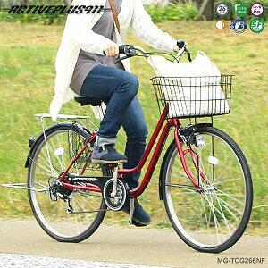 最大2000円クーポン配布中 ACTIVEPLUS911 ノーパンク 軽快自転車 6段変速 自転車 カゴ付 LEDライト サークルキー レッド MG-TCG266NF ミムゴ