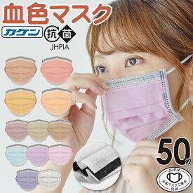 マスク 不織布 50枚 個包装 マスク工業会正会員 日本カケン認証あり PFE・BFE・VFE・花粉99%カット 大人用 柔らかい耳ひも 3層 プリーツ式 使い捨て 不織布 ますく フリーサイズ ウイルス飛沫 PM2.5対応 送料無料 炭マスク グレー