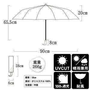 P10倍!日傘完全遮光折りたたみ遮光率100%UV遮蔽率99.9%以上10本骨軽量晴雨兼用折りたたみ日傘折り畳み傘耐風丈夫かわいいレディースギフトプレゼント雨傘日傘兼用暑さ対策熱中症対策紫外線カットUVカットひんやりピンクブルーベージュ