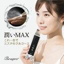 ビープロ 美顔器 リフトアップ EMS イオン導出 洗顔 美顔ローラ イオン導入 ウォーターピーリング 微弱電流 毛穴ケア …