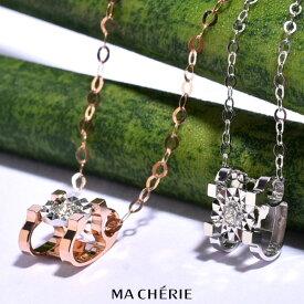 LINE限定クーポン配布中!MA CHERIE マシェリ 天然 ダイヤモンド ネックレス レディース K18 Au750 / 0.03ct 刻印あり 白金 ホワイト ゴールド ピンクゴールド ギフト 彼女 クリスマス プレゼント 誕生日