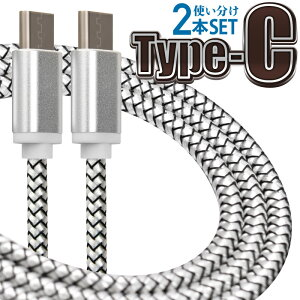 USBケーブル2in11m充電ケーブルケーブルマイクロUSBUSB充電ケーブルusbiphoneアンドロイドスマホ急速充電ケーブルかわいいおしゃれ
