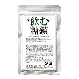 【7/30まで10%オフ】飲む糖鎖 90粒(核酸高配合) 細胞の情報交換 サプリメント エイジングケア アトピー