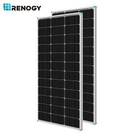 【お買い得2枚セット】RENOGY ソーラーパネル 100W 2枚 単結晶 12V MC4延長ケーブル付属 高変換効率 太陽光パネル 200W 新モデル