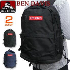 BEN DAVIS バックパック ベンデイビス デイパック ボックスロゴ 刺繍 ベンデービス ロゴ バッグ メンズ レディース リュックサック BENDAVIS カバン 商品番号 BEN-1109